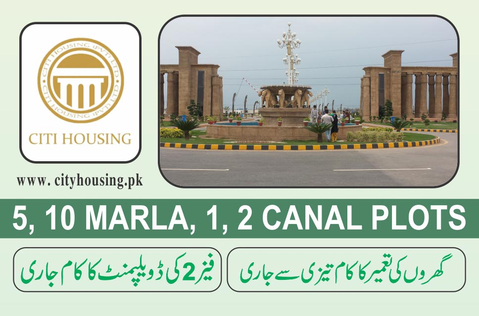 Gold Stander Living. Citi Housing Faisalabad.