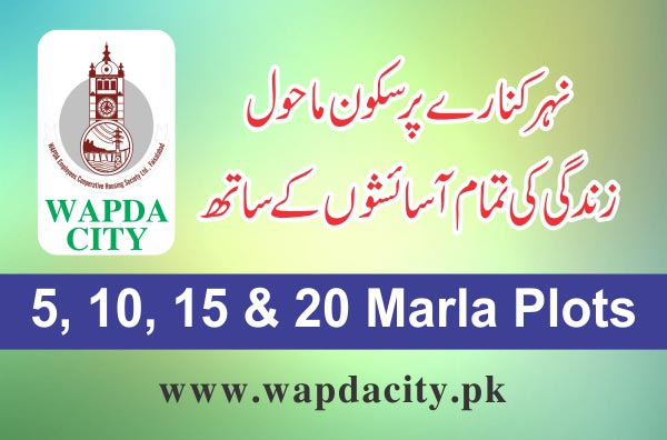 A Prestigious Place to Living in. Wapda City Faisalabad.